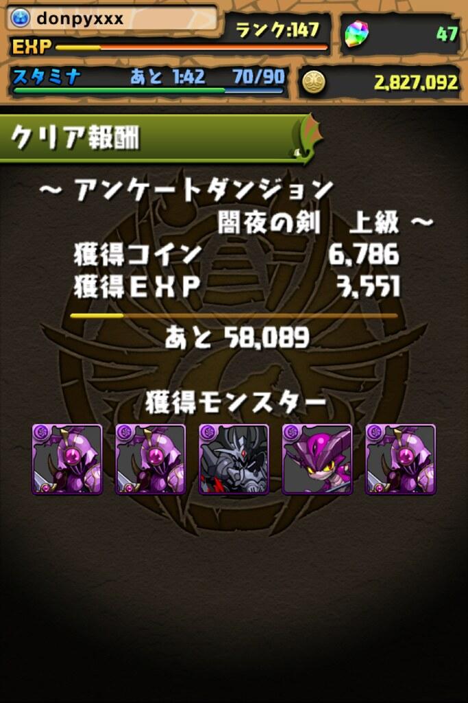 20120919230149