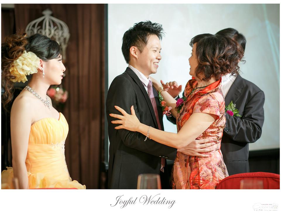 小朱爸 婚禮攝影 婚禮紀錄_0079