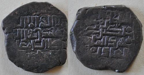 Quelques monnaies musulmanes 8011988932_e8dda86faf