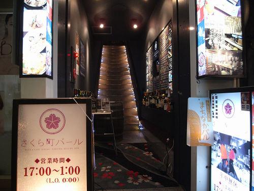 第4回あるくん奈良「まちなかバル」@奈良市-14
