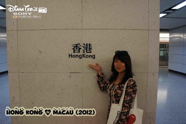 Hong Kong & Macau 2012 01