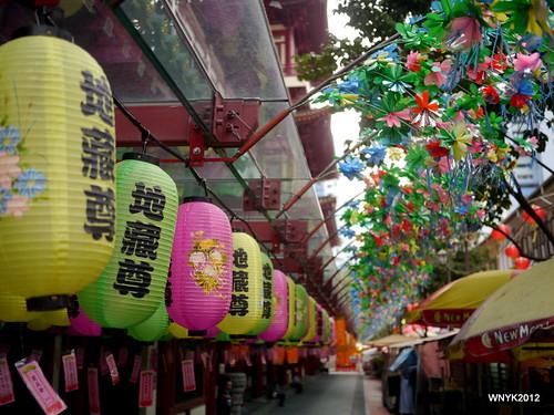 Lanterns & Flowers