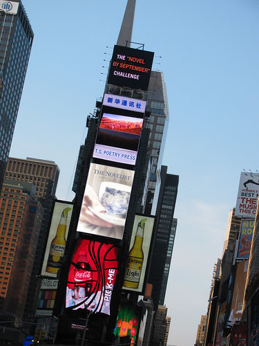 The Novelist Times Square by Tina Howard