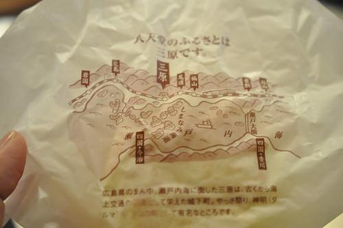 広島 ひろしま旅カフェ