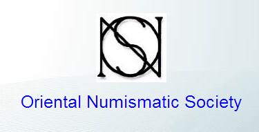 Oriental Numismatic Society logo