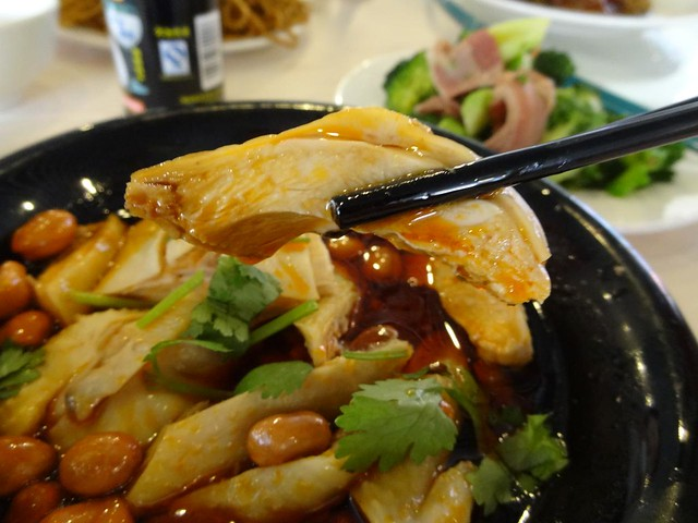 Mouth Watering Chicken @Tianerxuan Restaurant, Shanghai Zoo | Flickr ...