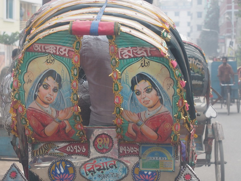 Rikshaw in Bangladesh