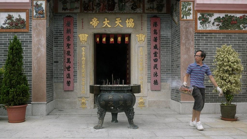 Sai Kung Tin Hau Temple
