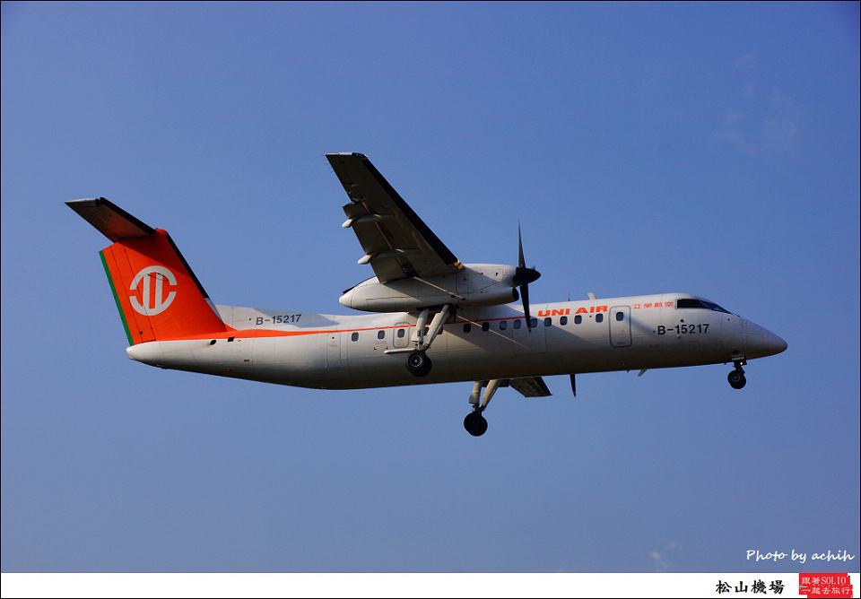 UNI Air B-15217