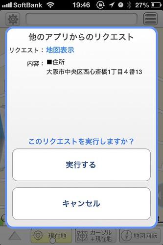 20121009194634
