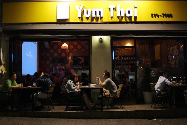 Yum Thai - Exterior