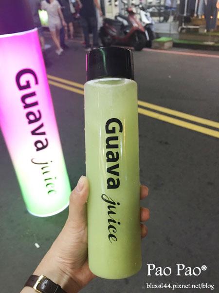 Guava juice芭樂芭一中店