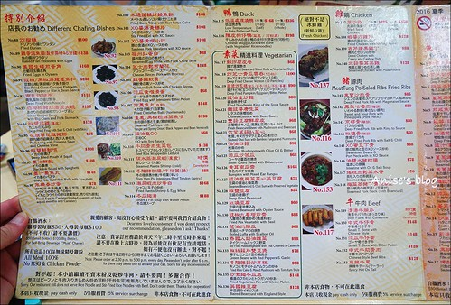 香港美食東寶小館_029