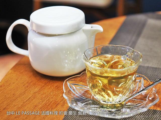 台中 LE PASSAGE 法國料理 約會 慶生 餐廳 26