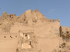 Kerman · Iran