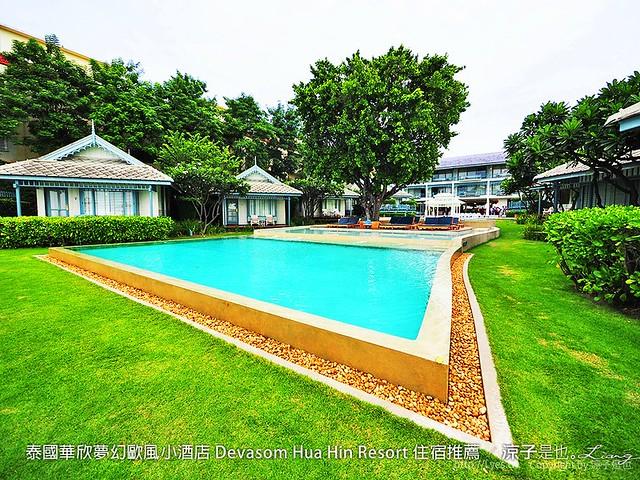 泰國華欣夢幻歐風小酒店 Devasom Hua Hin Resort 住宿推薦 52