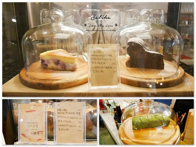 台北不限時下午茶儲房咖啡館menu (41)