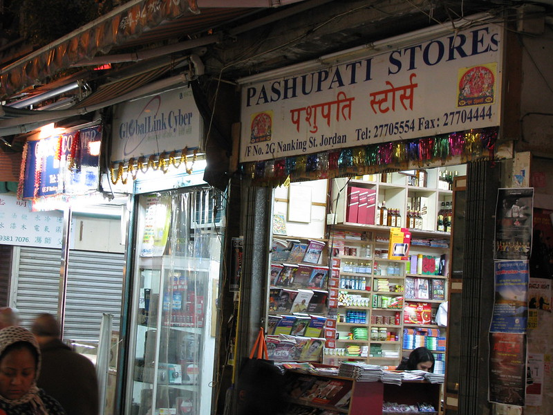 Indian/ Nepali store on Temple St.