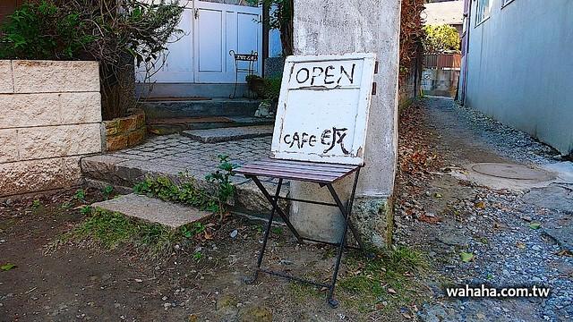 カフェ 坂ノ下 鎌倉