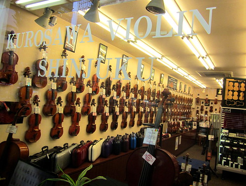 Tokyo Japan tons of violins on display at Shinjuku Store