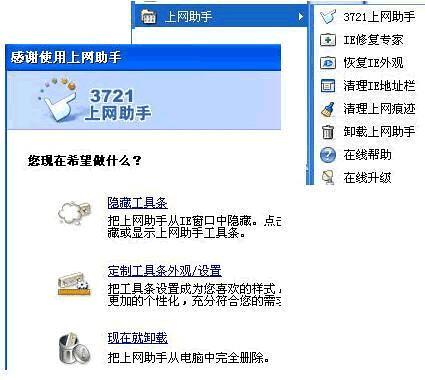 那些和WindowsXP出生在同个时代的经典软件 | 爱软客