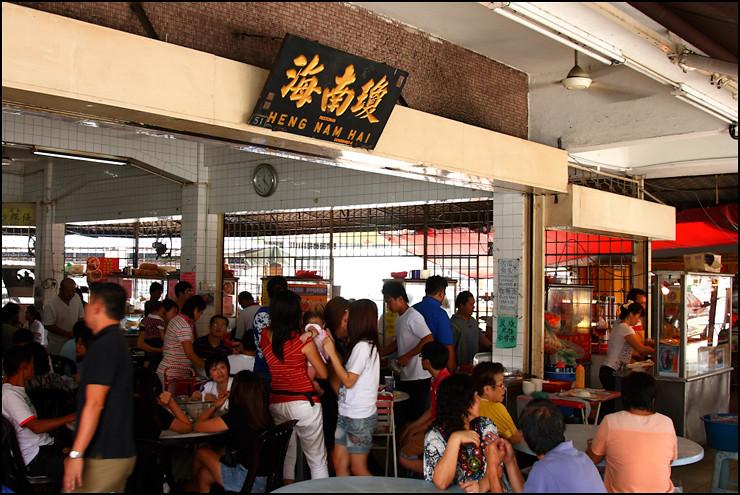 Restoran-Heng-Nam-Hai