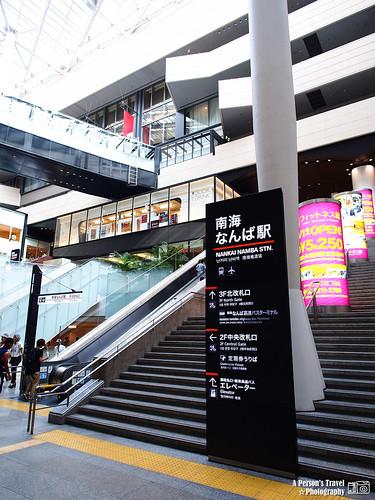 2012_Summer_Kansai_Japan_Day1-33