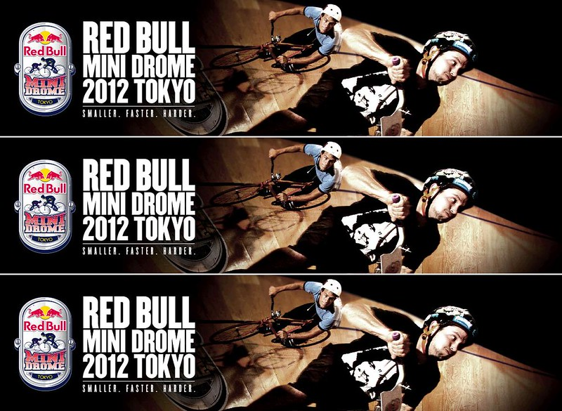 RED BULL MINI DROME 2012 TOKYO