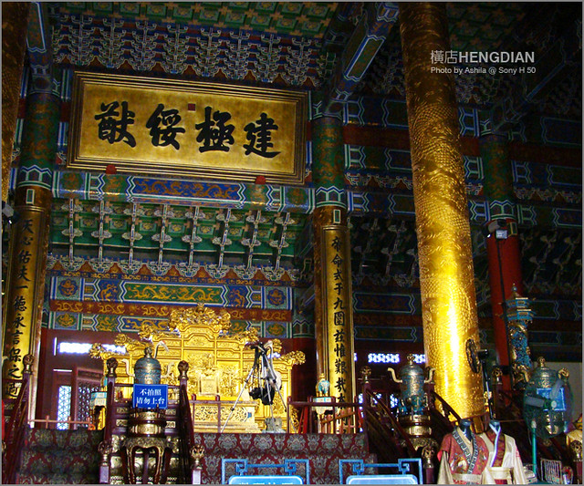 中國行2012_D586