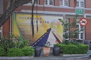 """Exposición fotográfica """"Encuentro con los Mayas"""" en Taipei"""