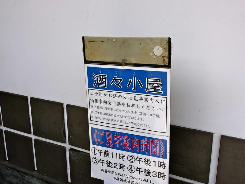 P7160450