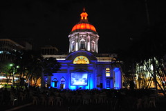 National Pantheon of the Heroes Asuncion Paraguay