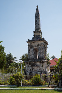 Image of  Mactan Shrine.