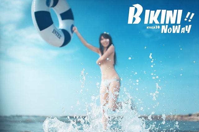 2012 1103 陳紀東潮流攝影課程