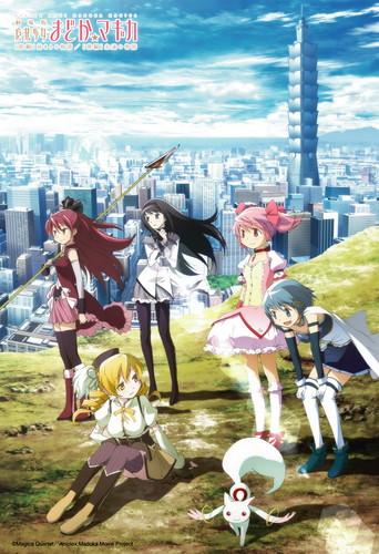 120917(2) - 劇場版《魔法少女小圓 前篇 & 後篇》將在10/20、10/21在台北日新威秀影城上映! (1/2)