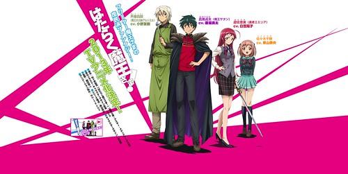 121009(3) - 庶民派奇幻生活小說《打工吧!魔王大人》將在2013年播出電視動畫版,製作群與聲優陣容揭曉!