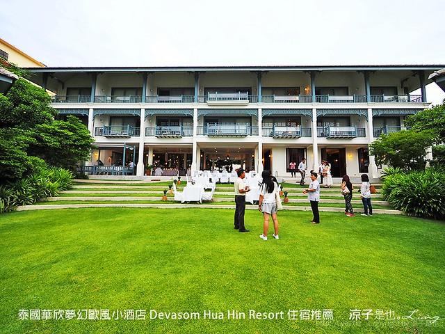 泰國華欣夢幻歐風小酒店 Devasom Hua Hin Resort 住宿推薦 61