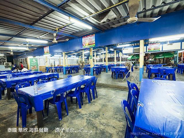 泰國 華欣 海鮮餐廳 13