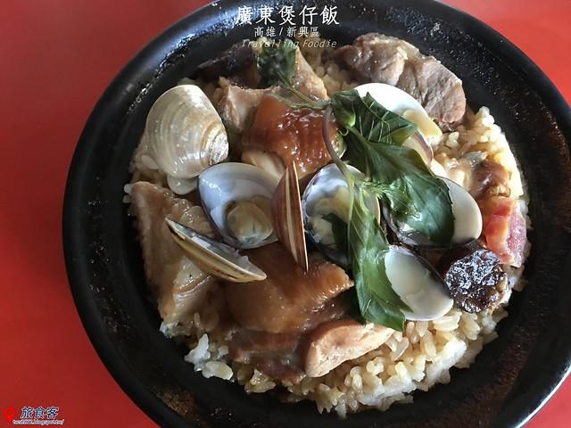 廣東煲飯_000