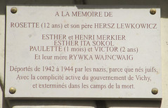 Photo of White plaque № 11372