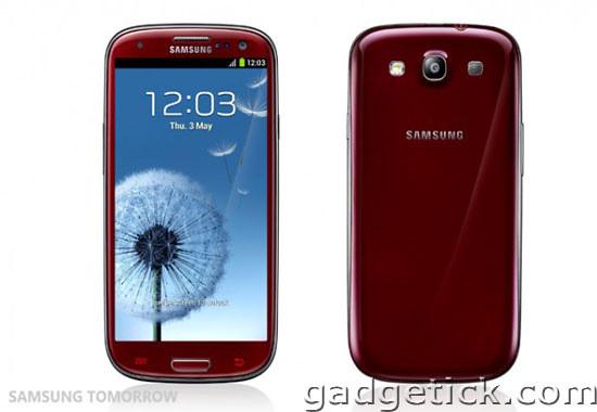 Samsung Galaxy S III 4 новые цвета
