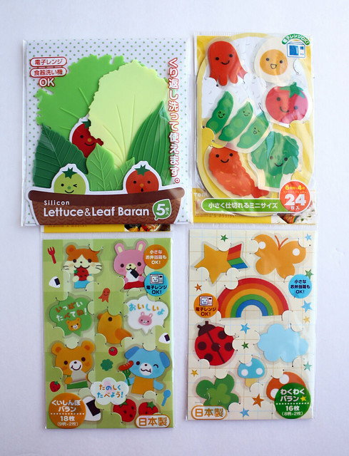 All Things for Sale Bento Stuff: Food Dividers