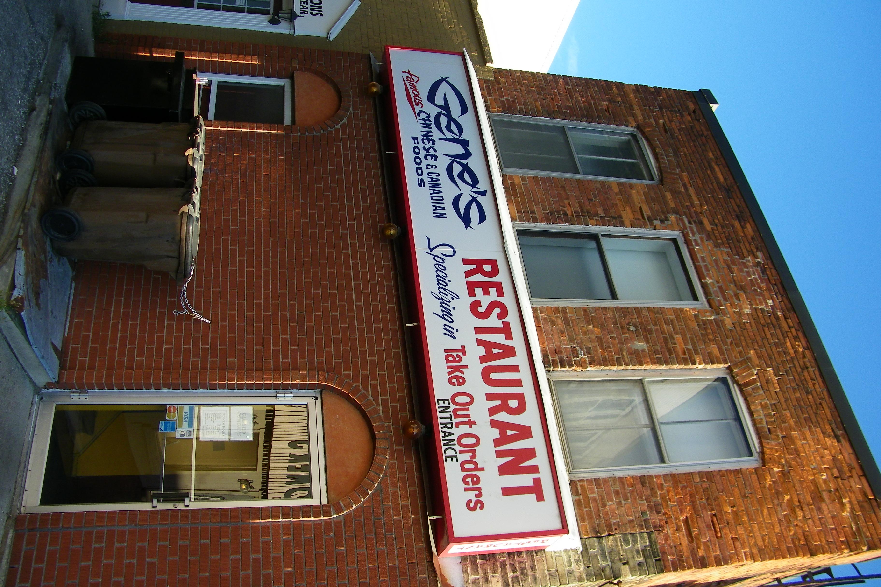 Chinese Food Hamilton Blvd Allentown Pa