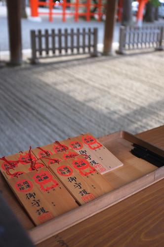 2012夏日大作戰 - 京都 - 吉田神社 (5)