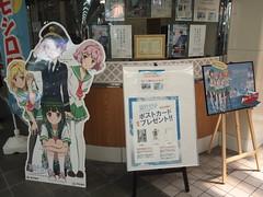 下田駅ついた。