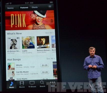 Pink в приложении