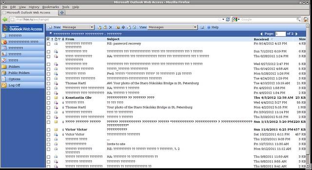 hse.webmail-interface.snapshot
