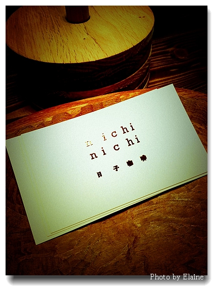 日子咖啡2
