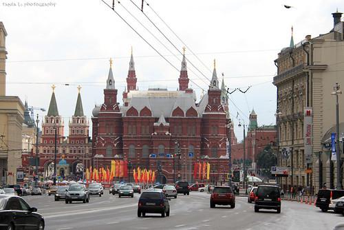 Moscow dalla vita di Fëdor Dostoevskij