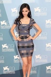 Angela Baby Bandage Dress Herve Leger Celebrity Style Women's Fashion